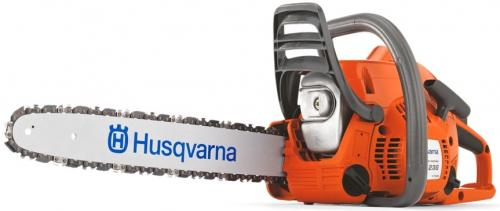 Výrobek Motorová benzínová řetězová pila Husqvarna 236 (lišta a řetěz 14, 3/8 palců)