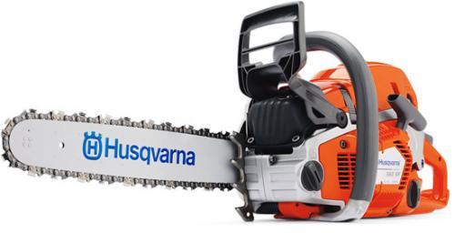Výrobek Motorová řetězová pila Husqvarna 562 XP (lišta a řetěz 3/8, 18 palců) SLEVA nebo ZDARMA BONUSY bezpečně s Husqvarnou !