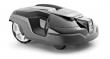 Husqvarna Automower 315 automatická robotická sekačka + povrchová instalace ZDARMA !